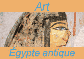 Image:Art-Egypte-antique-1.png